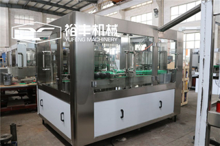 Monoblock 2 In 1 Beer Canning Machine
